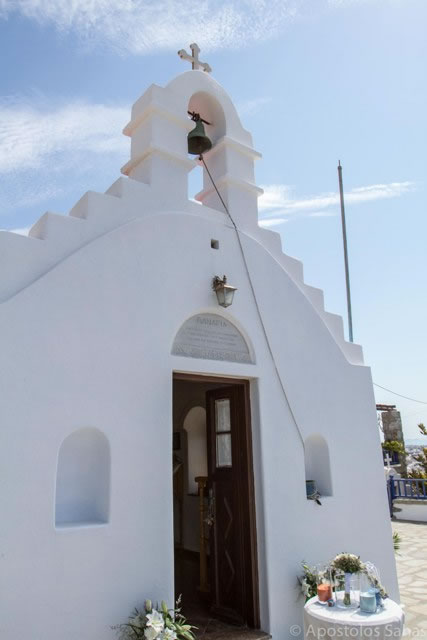 Mykonos Wedding Package 037